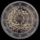 2 euro coin Austria 2015