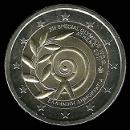 pièces de monnaie en euro de la Grèce 2011