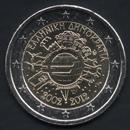 pièces de monnaie en euro de la Grèce 2012