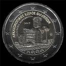 2 euro comemorativo Grécia 2017